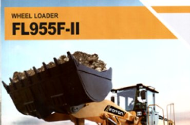 WHEEL LOADER-FL955F-Ⅱ